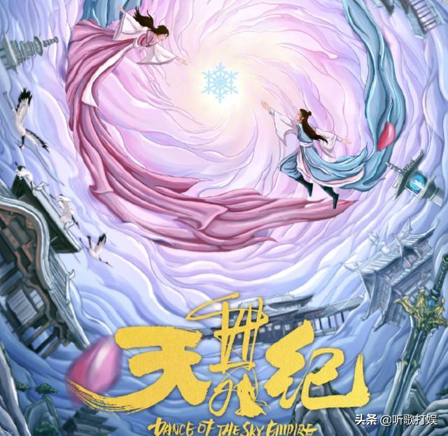 小说改编《天舞纪》开播 天舞纪龙薇儿结局是什么 最终会不会黑化?