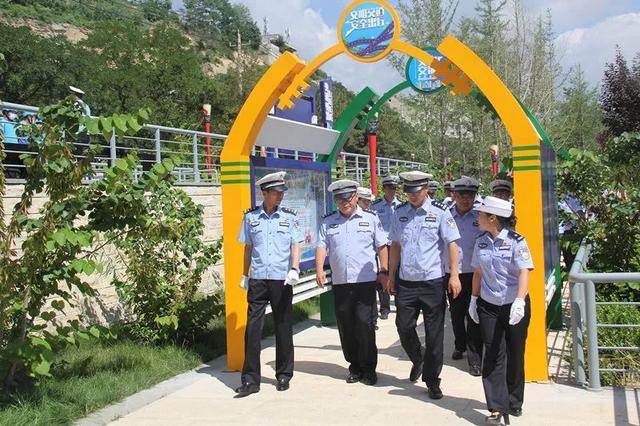 延安市区首个交通安全主题公园正式上线
