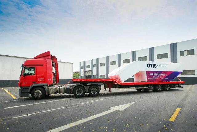 智造升级,奥的斯工业4.0扶梯工厂今日正式投产