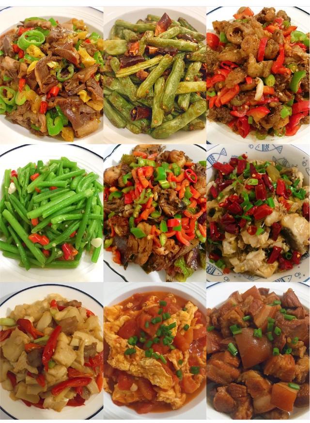 家常菜菜谱大全带图片