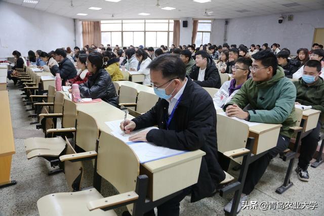 青岛农业大学李明国