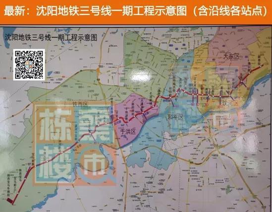 沈阳地铁线路图最新版