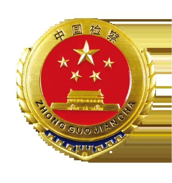 """商南县检察院""""三个加强""""助推行政检察纵深发展"""