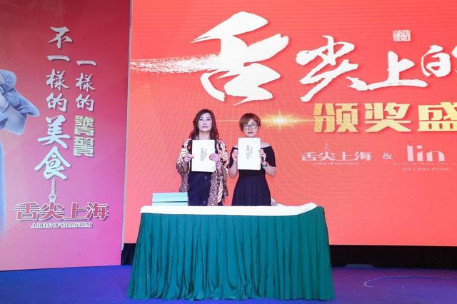 群星璀璨 大师献艺舌尖上的厨艺颁奖盛典隆重开幕