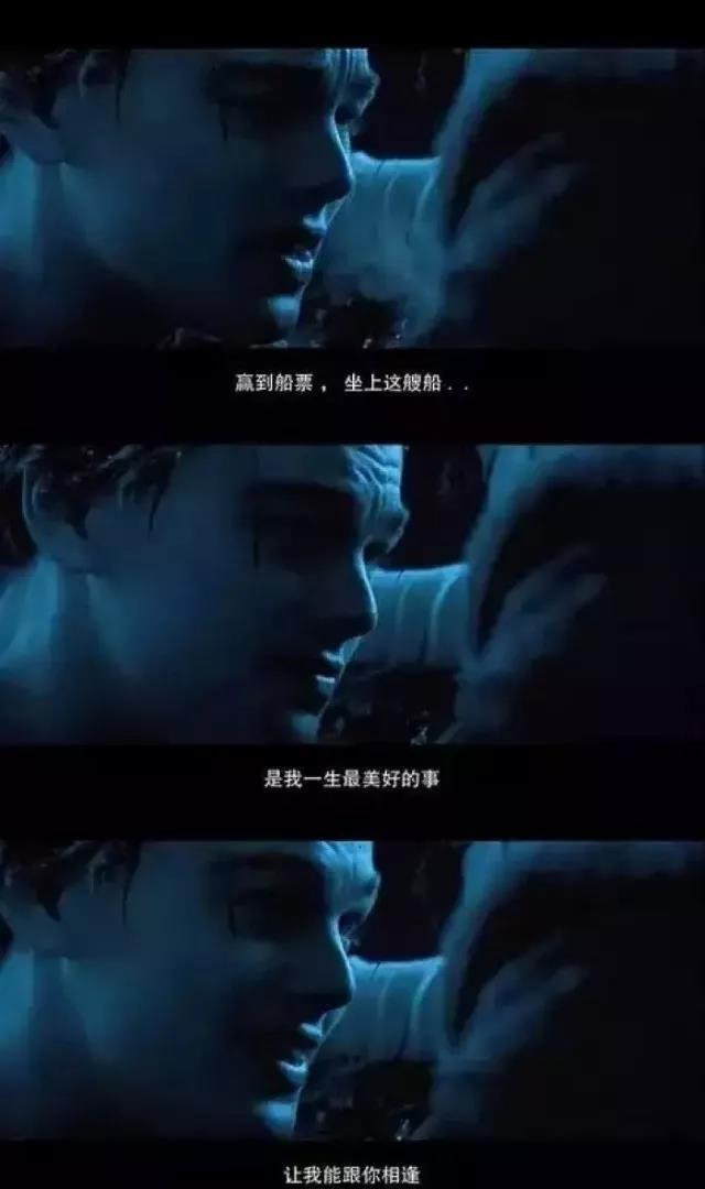 """影视剧中的""""一眼万年"""""""