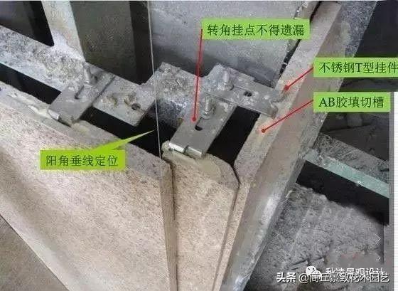 内墙干挂石材施工工艺