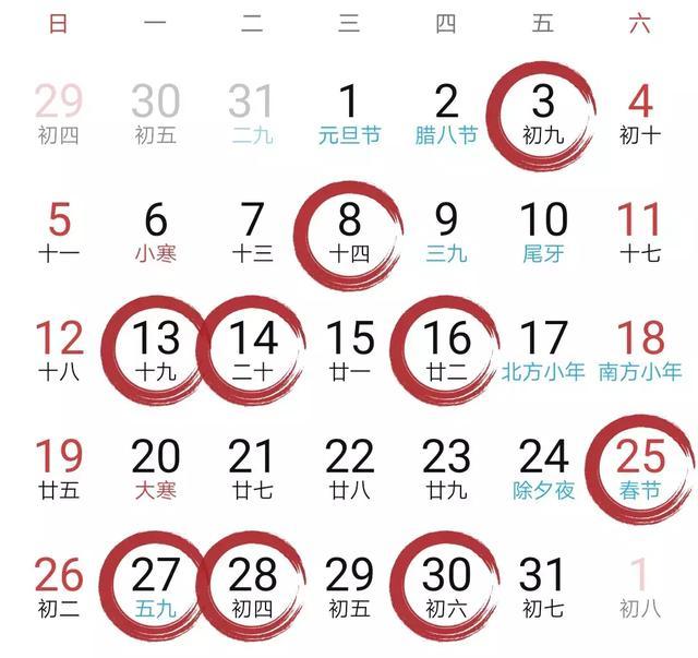 2019年万年历黄道吉日-一览表-查询-第一星座网