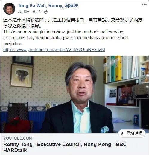 遭BBC主持人频频打断,香港资深大律师多次抗议:请先让我说完