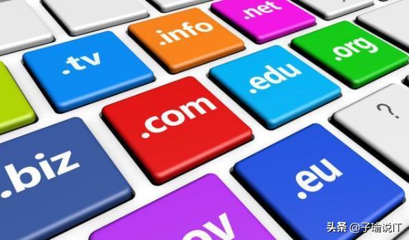 一个网站域名价值 1亿人民币,互联网行业寸土寸金