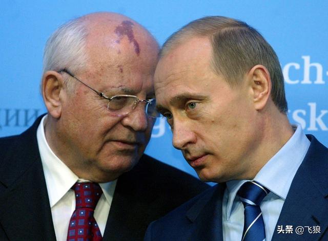 俄罗斯与苏联是什么关系?
