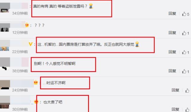 全球撤档!迪士尼《花木兰》改成网络电影,票价209元!网友炸锅,刘亦菲国籍引争议