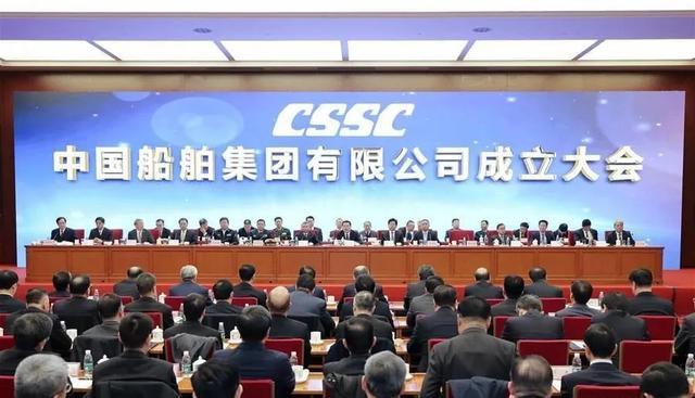 """中国船舶、华为等近20家企业,或将遭美国经济制裁,包括""""查封资产"""""""
