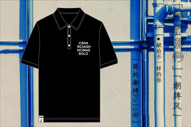 2020年新款男士T恤,炫酷反光设计,丝光棉面料,上身效果好看