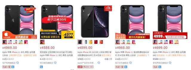 """""""随心飞""""去海南买免税iPhone这事儿,靠谱吗?"""