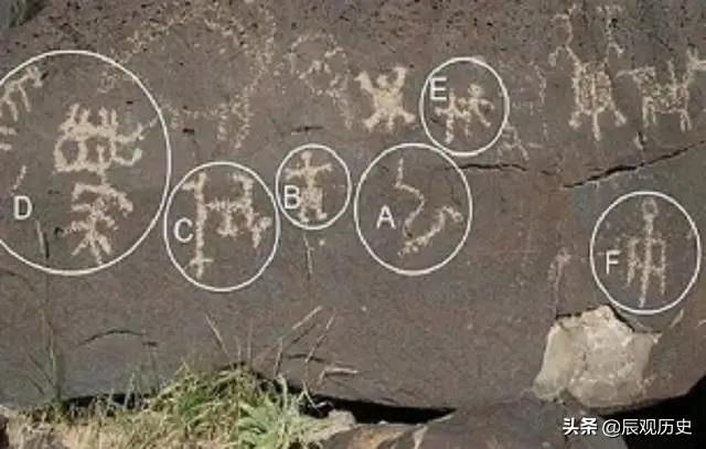 美洲挖出中国甲骨文,揭开3300年前真相:印第安人可能是商朝后代