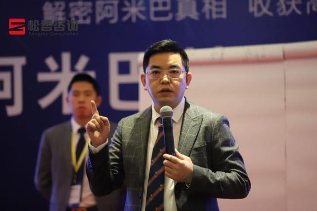 《阿米巴-利润中心经营模式-精华班》23期重庆站圆满结束