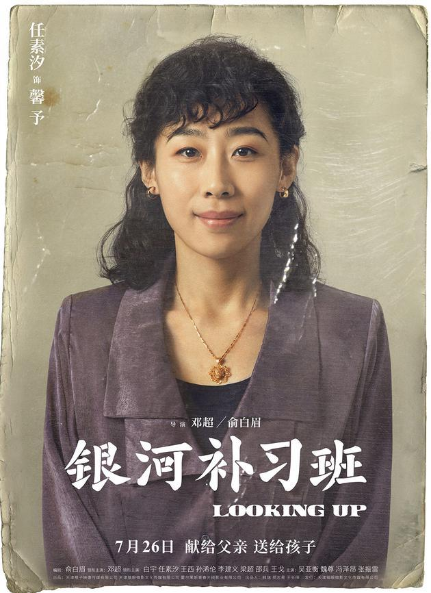 《通往春天的列车》入围釜山电影节,观众需要这样的好电影