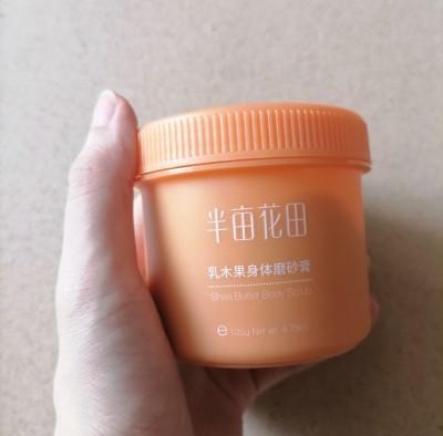 國貨護膚品排行榜,薇諾娜、潤貝舒、玉澤的護膚品好用嗎?