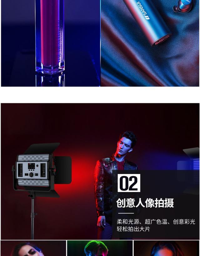 led摄影灯RGB全彩灯微电影拍摄专业影视打光灯产品拍照补光灯
