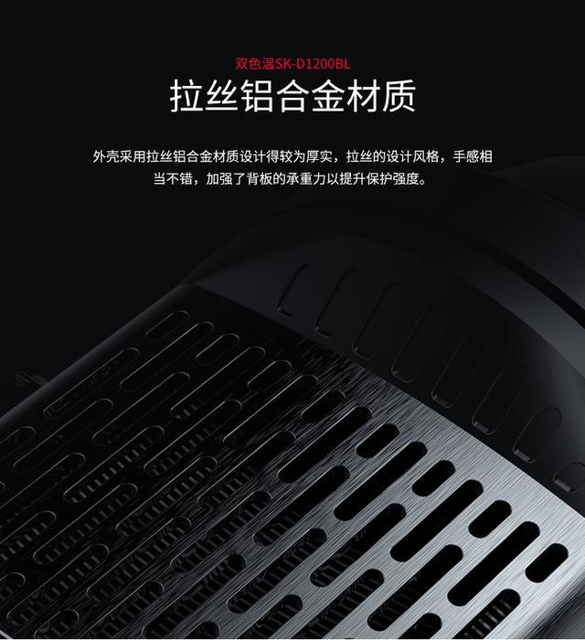 让拍摄更简单-图立方专业LED影视补光灯SK-D1200BL高亮上市