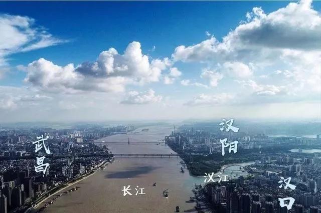 武汉本来就是一座很英雄的城市,疫情终将散