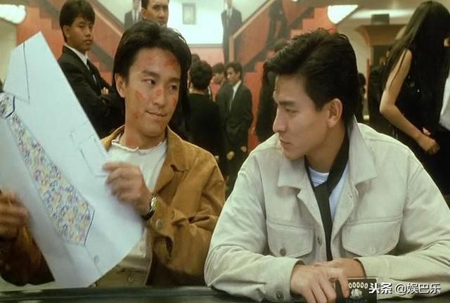 赌侠1999朱茵刘德华