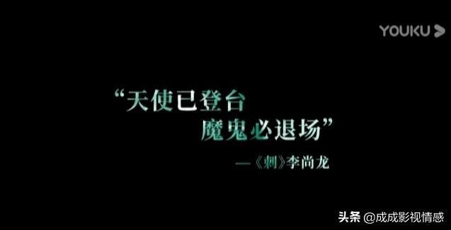 """18集悬疑网剧《刺》7.28优酷开播,""""尔晴""""苏青、李感主演"""
