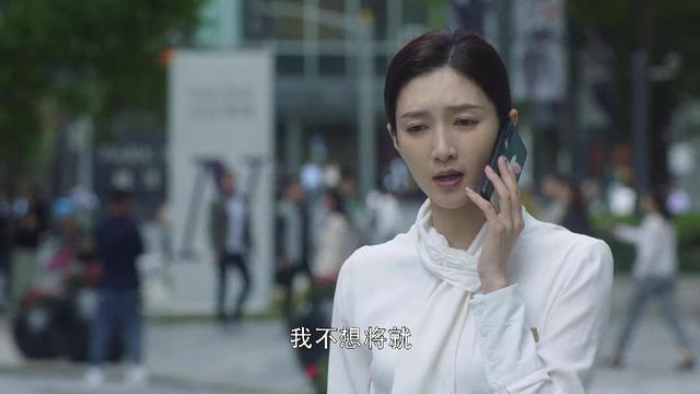 江疏影童瑶新剧《三十而已》:30岁又怎样,不服输才会活得自在