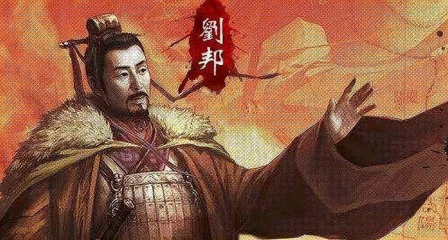 刘邦为何五十岁后称帝?是大器晚成,还是时势造英雄?