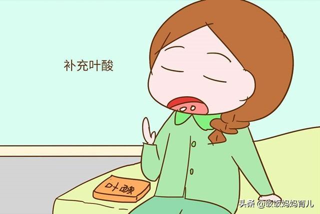 怀孕的第一个月尤为重要,吃什么?忌什么?孕妈你都清楚吗?
