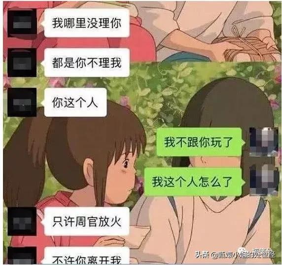"""初中生""""早恋""""曝光,虐你还需要理由吗?90后:怪咖,求赐教"""