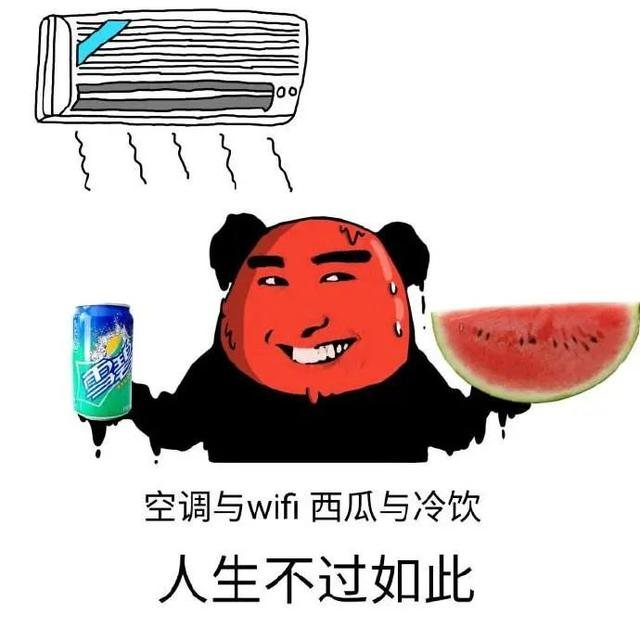 夏季空调房内要注重补水