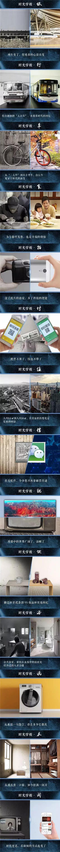 时空隧道卡通图片