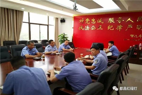 彭泽热线网最新消息