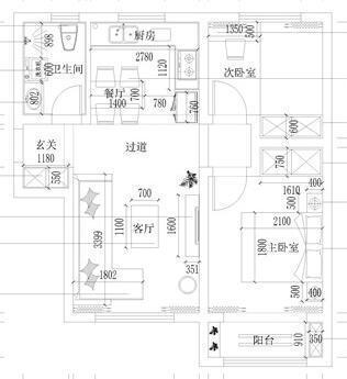 73.8平两室一厅装修样板间!简洁大气的现代简约风,超气质