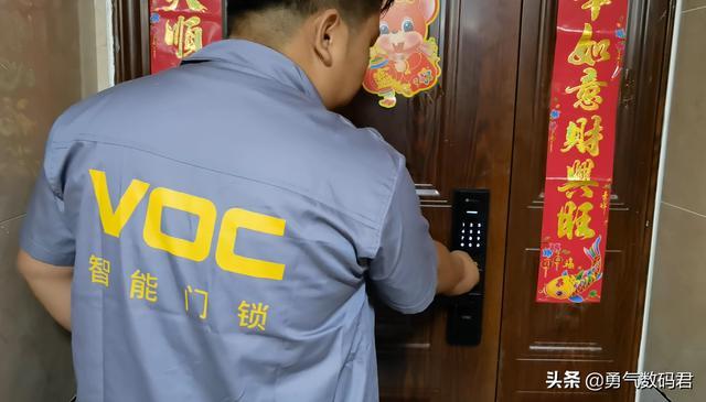 价格不贵功能齐全,VOC智能门锁X8使用评测