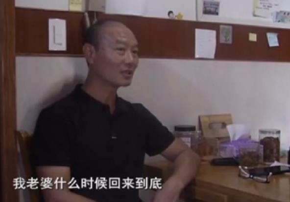 """复盘杭州杀妻案始末:一个二婚重组家庭""""最隐秘的角落"""""""