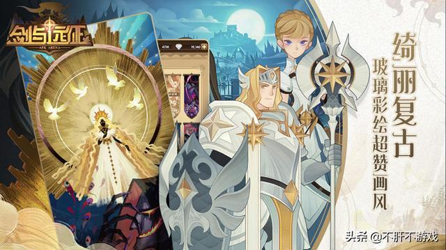 剑与远征:耀光篇家具分析,女仆成亚龙最后的牌面
