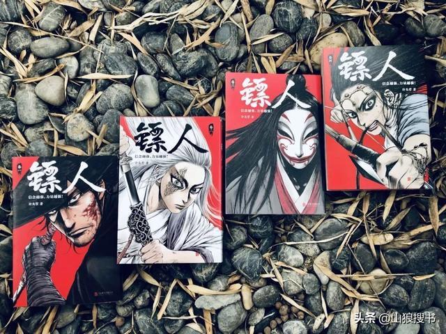 恶灵国漫,除了轰动日本的《镖人》,还有这些硬核国漫佳作,千万别错过!