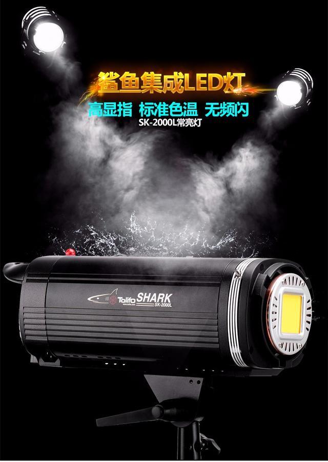 婚纱摄影写真新体验-图立方SK-2000L常亮LED摄影补光灯