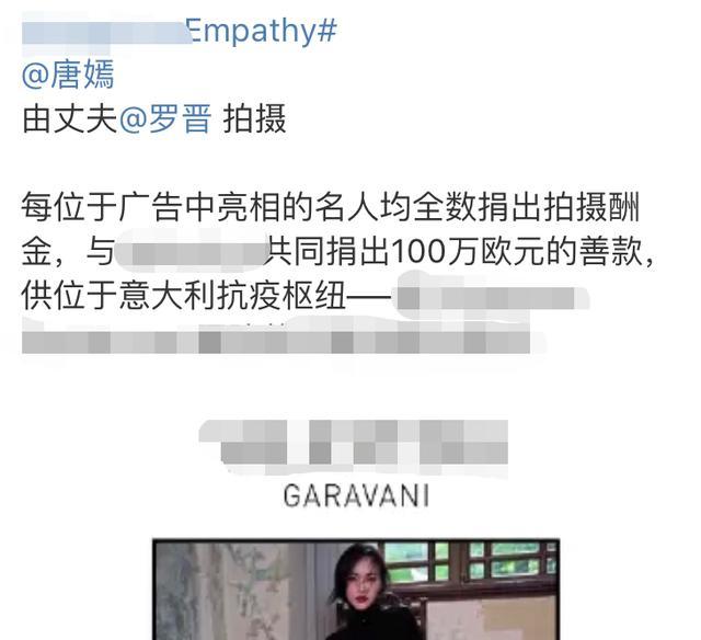 罗晋亲自掌镜为唐嫣拍大片,网友:这个角度是真爱