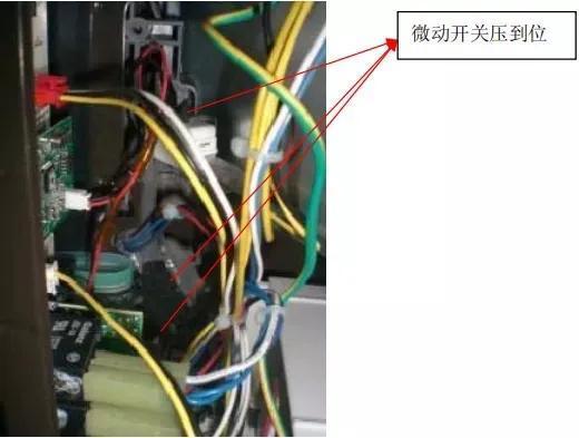 微波炉电路图示意图