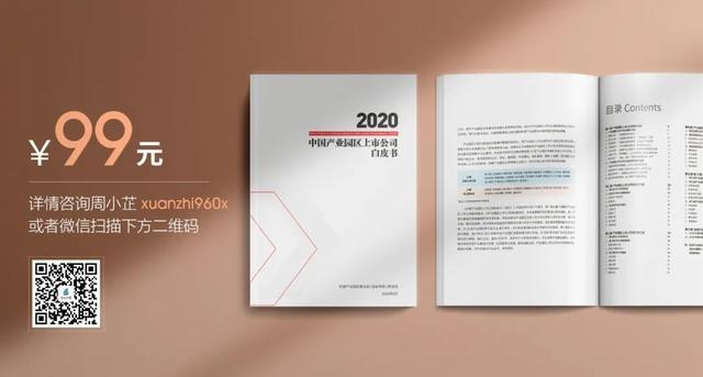 中国版ZARA搬到新疆:获50亿授信,出租上海总部
