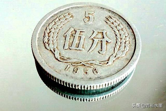 5分钱的硬币升值啦!这三个年份的硬币1枚值60,你家还有吗?