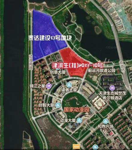 中新生态城2025规划图