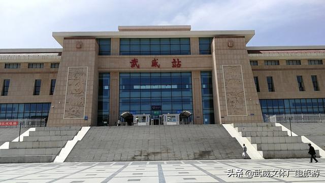 武威旅游景点图片