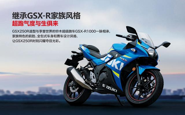 国产250cc跨骑摩托车,谁是王者?