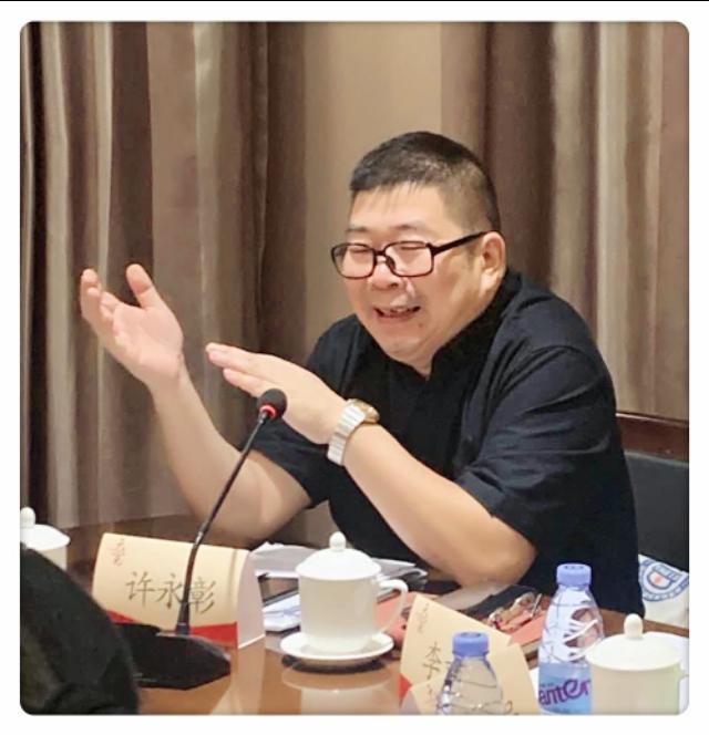 福建省建筑防水行业协会2020年年中工作座谈会在三明市召开