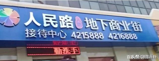 虞城火车站扫黄