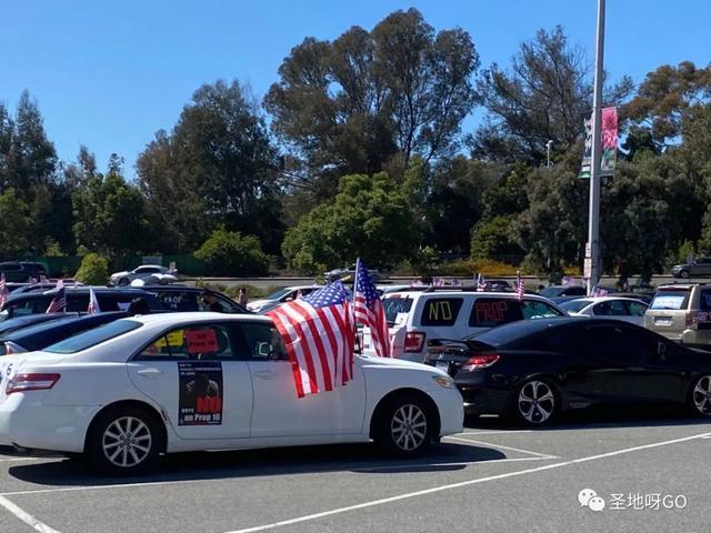 圣地亚哥举办大规模反Prop 16 车队游行
